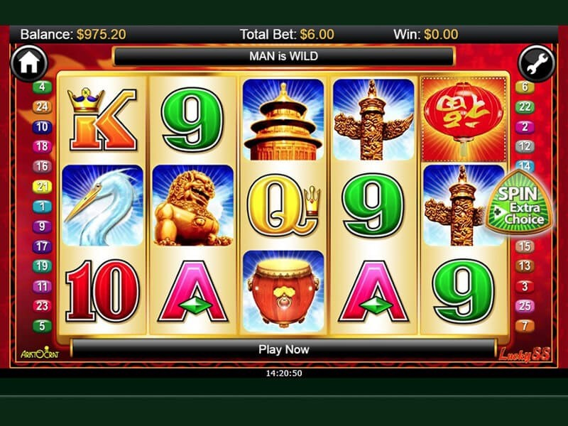 Lucky88 Slot Machine by Aristocrat